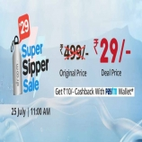 Droom Super Sipper Sale: Buy Droom Super Sipper Bottle just at Rs 29 Only On 22nd Aug At 11 AM