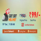 Droom Get Set Helmet Sale: Buy Droom Certified Helmets just at Rs 99 Only On 9th Jan At 11 AM onwards