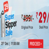 Droom Super Sipper Sale: Buy Droom Super Sipper Bottle just at Rs 29 Only On 25th Dec at 11 AM