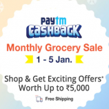 Paytm Monthly Grocery Sale Offers [1st-5th Jan]: Get upto 90% OFF on Monthly Grocery Products, Extra Cashback Upto Rs 5000