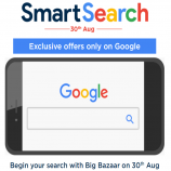 Bigbazaar Smart Search August 2019: Get Flat Rs 200 Discount Coupon For Shopping at Bigbazaar on 30th August 2019