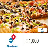 Domino's Amazon Offer: Buy Dominos Voucher from Amazon and Get Flat 20% Discount at checkout