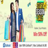 Shopclues Start of Season Sale: Upto 80% Off on Electronics, Lifestyle