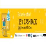 Woohoo Coupons & Offers- Get 20% Off On E-Gift Card balance Amazon Flipkart December 2017