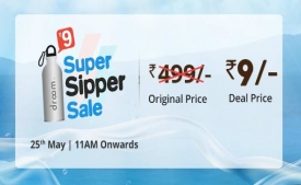 Droom Super Sipper Sale : Buy Droom Sipper Bottle just at Rs 9 Only On 25th May 11 AM