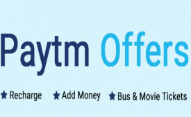 Paytm UPI Cashback Offers: Upto Rs 1000 Cashback on Sending Money via Paytm UPI