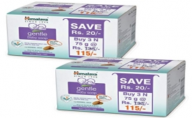 Buy Himalaya Gentle Baby Soap Value Pack, 4*75g just at Rs 96 only from Amazon