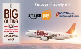 Yatra Amazon Pay Offers: Save up to Rs.1,500 on domestic flights and Upto Rs 4,000 on International Flights only Via Amazon Pay