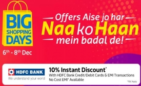 Flipkart Big Shopping Days Offers: Get Upto 90% OFF on Mobiles, Electronics Gadgets, Clothing Footwear and more, Extra 10% instant Discount* with HDFC Cards