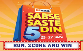 Big Bazaar Sabse Saste 5 Din Offer [23rd-27th January 2019]: Get Huge Discount On All the Products, Extra Get 10% Instant Discount Via Rupay Cards