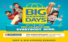 Flipkart Big Shopping Days Offers [15th May -19th May 2019]: Get Upto 90% OFF on Mobiles, Electronics Gadgets, Clothing Footwear and more, Extra 10% instant Discount* with HDFC Cards