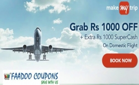 MakeMyTrip Flight Coupons Offers- Flat Rs 1250 Cashback on Domestic Flight bookings, Extra Amazon Pay Cashback