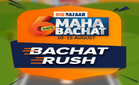 Big Bazaar 5 Days Maha Bachat Sale Offers [10th-15th August 2019]: Get Huge Discount On All the Products, Extra Get Rs 200 Instant Discount Via Play and Win