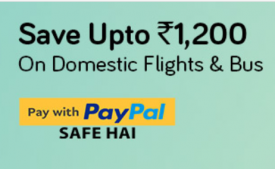 Yatra Flight Offers: Upto Rs 1,000 instant discount on Flight Booking Via PayZapp Wallet