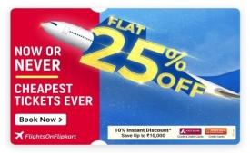 Flipkart Flight Booking Offers: Get Flat 25% Instant Discount On Flight Bookings Via Flipkart App, Extra 10% discount Via Axis & ICICI Bank card