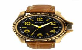 Buy Samex Brown Leather Analog Watch at Rs 395 Only
