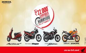BS3 bikes Engine In India- Buy BS3 Engine Motorbikes From Hero, TVS, Honda, Yamaha Upto 22000 Discount