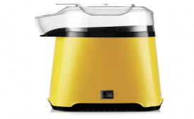Buy Pigeon PopCorn Maker 60 g from Flipkart at Rs 999 Only