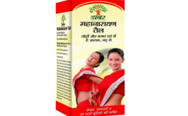 Buy Dabur Mahanarayan Tail - 50 ml at Rs 56 from Amazon