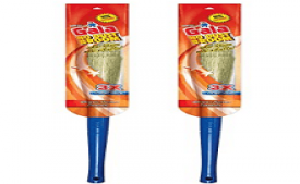 Buy Gala No Dust Floor Broom (Pack of 2) at Rs 259 from Amazon