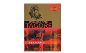 Buy Geetanjali Paperback by Ravindranath Tagore at Rs 60 from Amazon