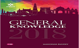 Buy General Knowledge 2018 Book by Manohar Pandey at Rs 28 from Amazon