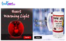 Genxmart Coupons Offers: Get Beer Mug, Home Decor, Cushions Coffee May 2018