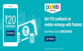 Pockets Recharge Offers: Get Rs 25 Cashback on Adding of Rs 250 Using Coupon POCKADD250