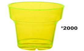Buy IRP Shot Glasses, 2000-Piece, 75 ml at Rs 4 from Amazon