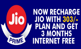 Reliance Jio 4G Summer Surprise Offer: Get Free Jio 4G Services Till July 2017