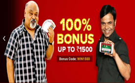 Junglee Rummy Coupons & Offers: Registration FREE Rs 25 Bonus by Joining October 2017