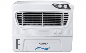 Buy Maharaja Whiteline Arrow Deluxe CO-124 50-Litre Air Cooler at Rs 6,252 from Amazon