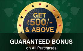 Rummy Villa Coupons & Offers: Get Rs 500 FREE + 100% Cashback Play Online October 2017