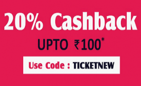 Ticketnew Coupons & Offers: Flat Rs 100 OFF + 25% Cashback on Movie Ticket Booking August 2017