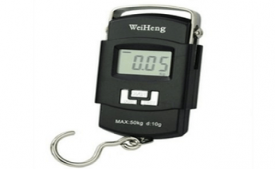 Buy Weighing Scale Digital Heavy Duty Portable, Hook Type with Temp, 50Kg at Rs 236 from Amazon