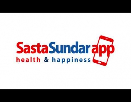 SastaSundar Coupon Deals and Offers 2020: Get 15% Flat Discount On Medicine + Extra Upto Rs 125 Cashback Via PhonePe UPI