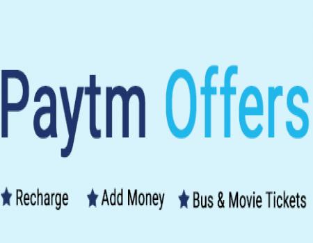 Paytm UPI Cashback Offers: Upto Rs 1000 Cashback on Sending Money via Paytm UPI