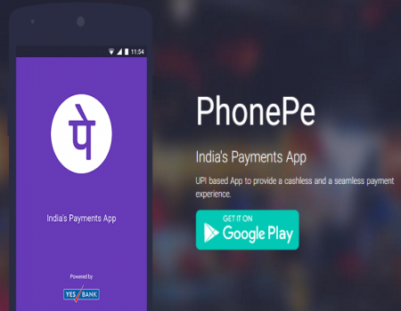 Phonepe Recharge Offer: Get Assured cashback Upto Rs 80 on Mobile Recharge via Phonepe