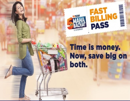 Big Bazaar 5 Days Maha Bachat Offer 11th-15th August 2018: Get Huge Discount On All the Products