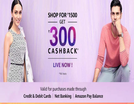 Amazon Clothing Offers: Flat Rs 300 Cashback On Purchase Of Branded Fashion Products Of Rs 1,500 or more (8th - 9th Sep)