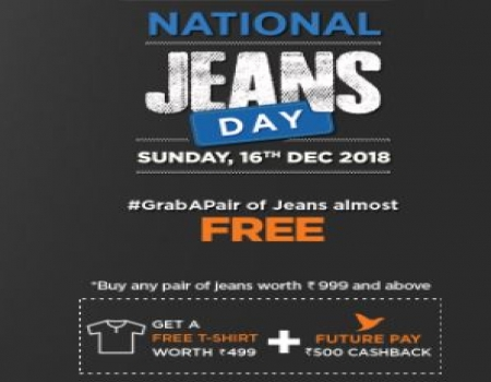 Big Bazaar Free Jeans Offer: Get Exclusive Invite for National Jeans Day on 16 Dec, Give a missed call on 18005324646
