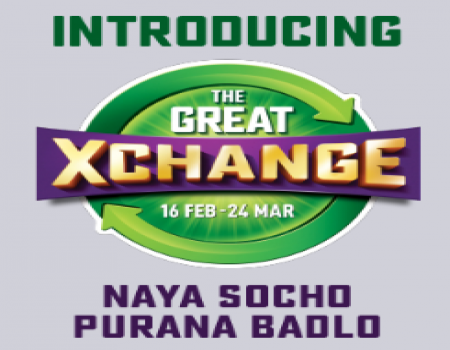 Big Bazaar The Great Exchange Offer 2020: Exchange Your Old Products at Great Price, Extra 10% Amazon Pay cashback [11th Feb To 10th March 2020]