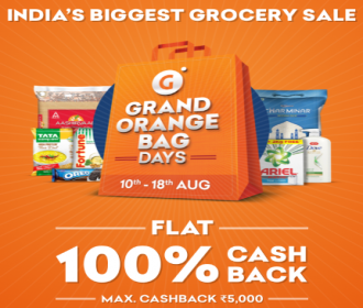 Grofers Coupons Deals Offers: Get Upto 80% OFF on Groceries, Personal Care Products + Extra Rs 200 OFF Using SBI Cards