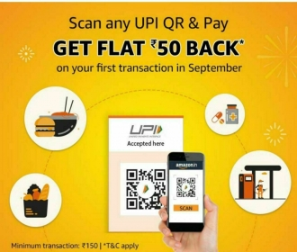 Amazon Add Money Offers: Flat Rs 100 OFF on adding Rs 500 in Amazon Pay Balance Via Rupay Card