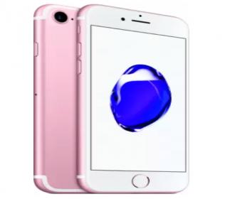 Buy Apple iPhone 7 (Black, 32 GB) Mobile on Flipkart, Amazon at Rs 23,999