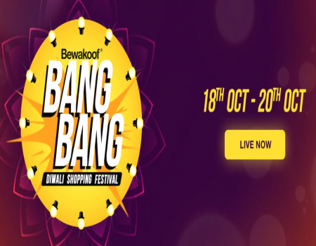 Bewakoof Coupons & Offers: Get Upto Flat 50% OFF on Funky Designer Tshirts, Extra 10% Instant Discount, Extra Upto Rs 200 Cashback Via Paypal & Paytm