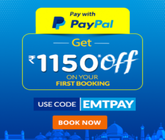 Easemytrip Coupons & Offers: Get Rs 1000 OFF on Domestic Flight Ticket Bookings only on Easemytrip
