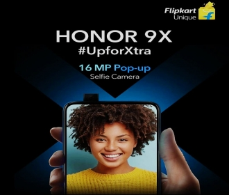 Buy Honor 9X Flipkart Price : Launch Date @14th January 2020, Next Sale Date 19th Jan 2020, Specifications & Buy Online In India, Extra Bank discount