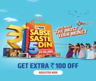 Big Bazaar Sabse Saste 5 Din 22-26th January Republic day sale Offers, Register Now & Get Extra Rs 100 OFF