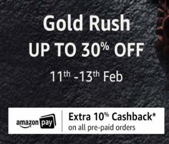 Amazon Jewellery Offers: Get Upto 30% OFF on Gold & Diamond Jewellery, Extra 10% Amazon Pay Cashback